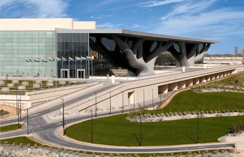 Doha QNCC in Doha Qatar